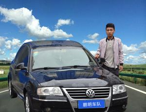大众舒适轿车-青海鹏明旅游车队